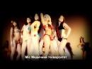 Med TV Miss medical University 13
