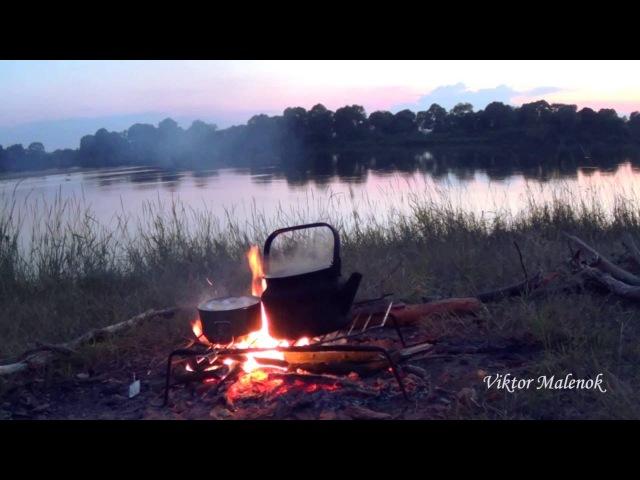 Вечер у костра. Чайник на огне. На берегу реки. Звуки природы. Птицы поют. Красивый вид. Огонь.