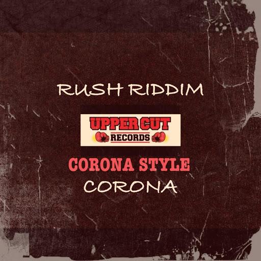 Corona альбом CORONA STYLE
