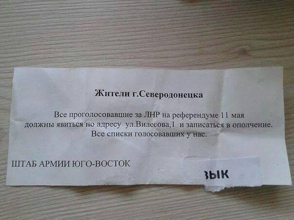 Шахтеры из Донбасса, которых пытали террористы, восстанавливают свое здоровье на Львовщине - Цензор.НЕТ 1428