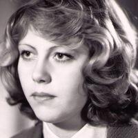 Тамара Костецкая
