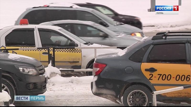 Таксистов ждут еженедельные проверки