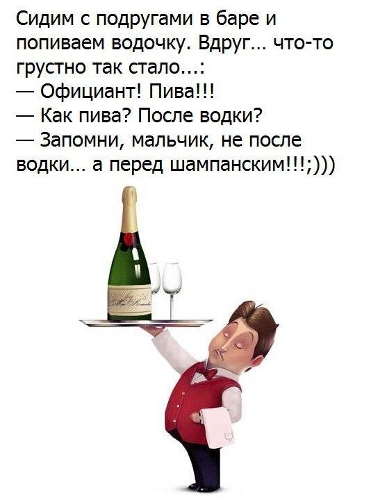 https://pp.userapi.com/c7002/v7002843/41ed3/D8mx6xkh9ow.jpg