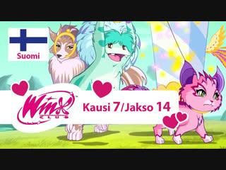 Winx-klubi: Kausi 7, Jakso 14 - «Tynix-voimat» (Suomi)