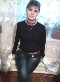 Екатерина Плохотнюк-Котрус, 3 августа , Вознесенск, id185837387
