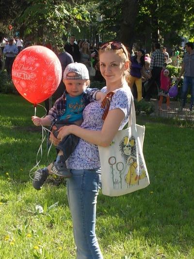 Татьяна Ермакова, 6 июня 1983, Киев, id28653435