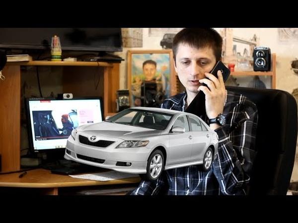 Разводилы хотят выкуп за угнанный авто