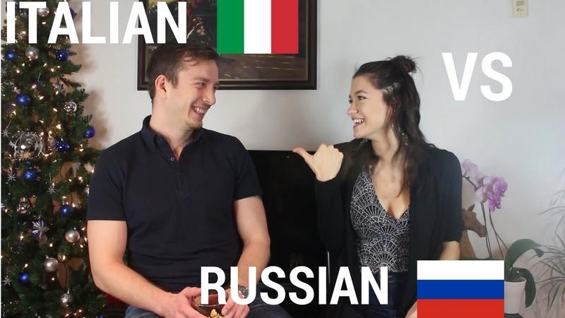 Italian VS Russian Language Challenge SUB ITA Итальянский или Русский Вызов брошен!