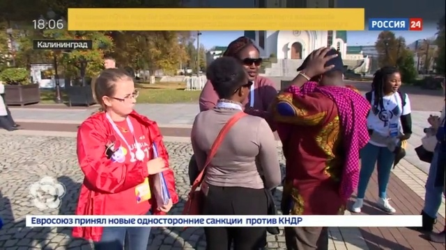 Новости на Россия 24 На Всемирном молодежном форуме сделали еще одно предложение руки и сердца