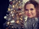 Виктория Бахматова фото #15