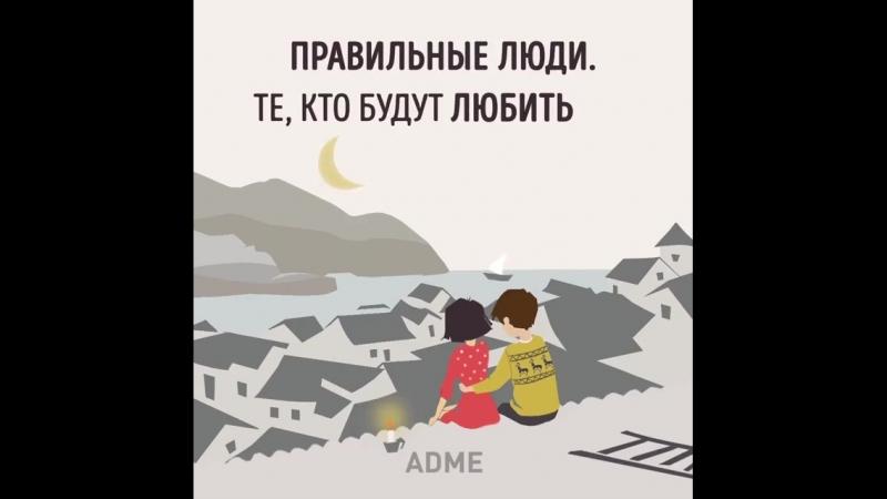 Adme.ru_BQyK6dZBkMK.mp4