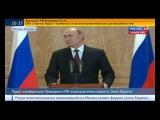 Путин: Россия не намерена поставлять Украине газ в долг. Пресс-конференция Владимира Путина по итогам саммита АСЕМ