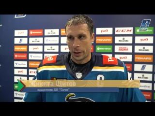 Никита Щитов - интервью после матча
