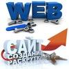 Реклама Вашего бизнеса в интернете! Купить сайт