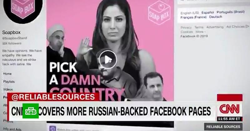Наступление на свободу слова почему в США блокируют связанные с Россией блоги