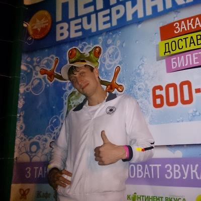 Евгений Иванов, 21 февраля , Осинники, id218021190
