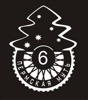 "07.12 KINGSBACK Trio - ""Пермская Муть - 6"""