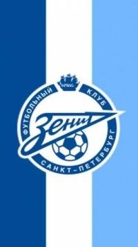 голосование за логотип донецка