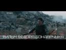 Притяжение на канале TV1000 Русское кино