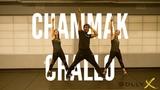 Chammak Challo Ra One Bollywood Warm Up Choreography