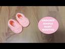 How to crochet simple baby booties?   !Crochet!