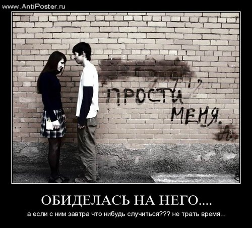 Прости-Меня-Дорогая Радославакатя | ВКонтакте