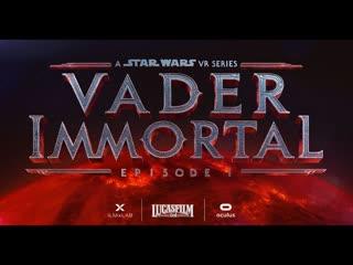 Vader immortal- a star wars vr series- episode i official trailer