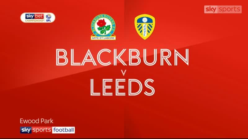 «Блэкберн Роверс» - «Лидс Юнайтед» 2:1 (Sky Sports)