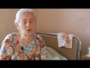 Избитая бабушка в Клинцах