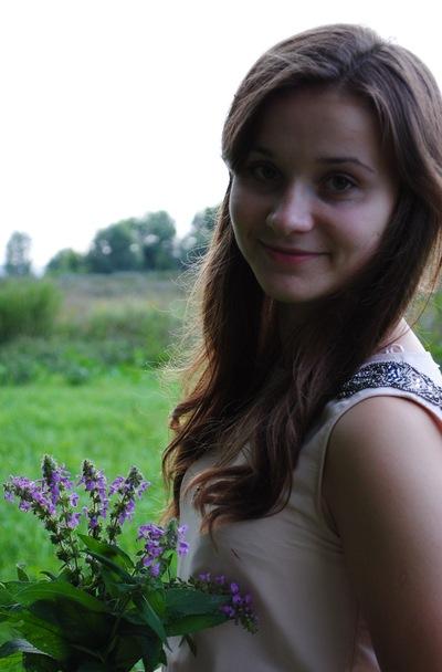 Маша Ширтанова, 9 января , Ульяновск, id50500592
