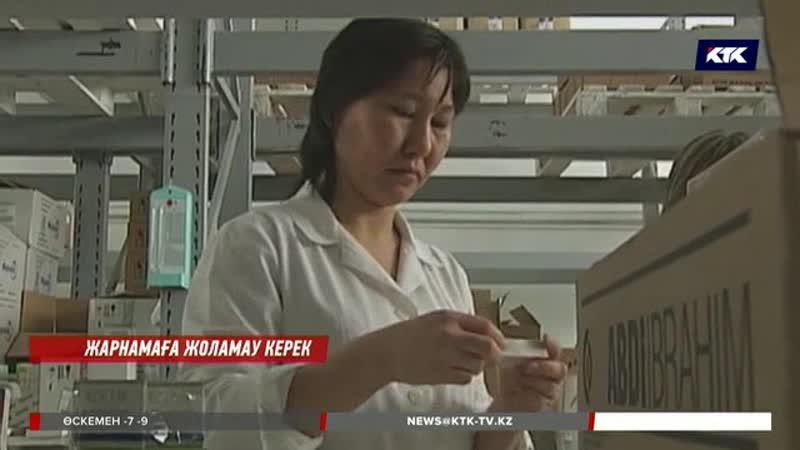 Ауруханаларда дәрі-дәрмекті жарнамалауға заңмен тыйым салынбақ 19122018