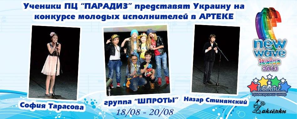 http://cs319617.vk.me/v319617637/8a90/TdCacFlfXc8.jpg