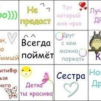 Алина Новикова, 18 февраля 1993, Красноярск, id209287246