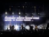 Massive Attack - Inertia Creeps (Park Live 2018, Москва)