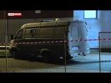 В Подмосковье расстреляли инкасcаторов, один человек погиб