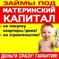Алла Стародумова