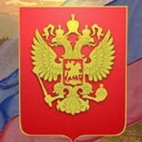 Надежда Прошкина, 20 апреля , Нижний Новгород, id204069506