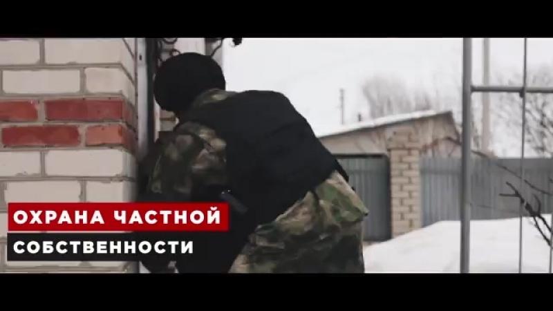 Промо ролик для ЧОП ЛЕГИОН31 Валуйки нанять охрану