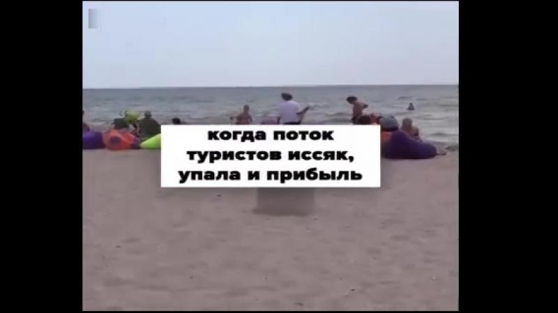 Ждали Россию, а теперь потихоньку умираем, - жители Крыма признались, что без Украины они обречены