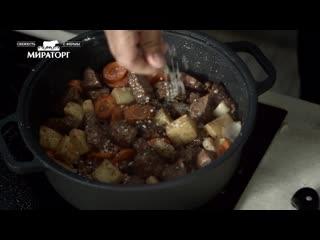 Ушное - русское блюдо из говядины