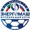 Футбольный клуб «Энергомаш» Белгород