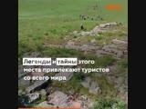 10 самых удивительных мест России