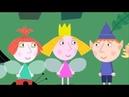 Ben And Holly's Little Kingdom Redbeard The Elf Pirate Episode 31 Season 1