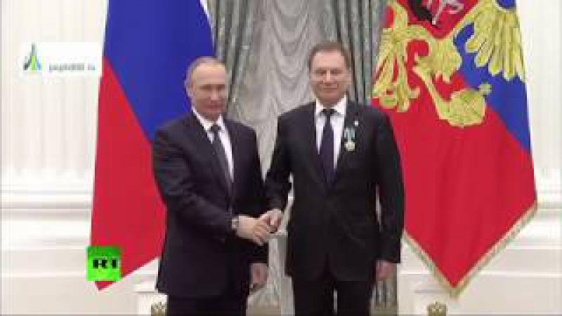 Награждение Хавинсона В Х Путиным В В С речью