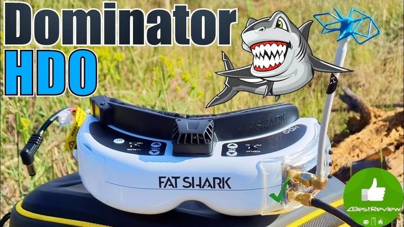✔ Топовые FPV Очки FatShark Dominator HDO 2018 - Подробный Обзор и Сравнение с HD3/V3!