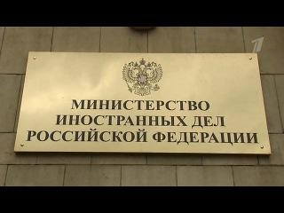 Скандал с пропавшими голосами на `Евровидении` обсудили главы МИД России и Азербайджана - Первый канал