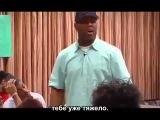 Eric Thomas Эрик Томас   Спят Только Нищие