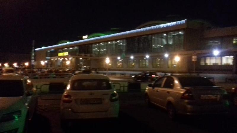 Жд вокзал Челябинск