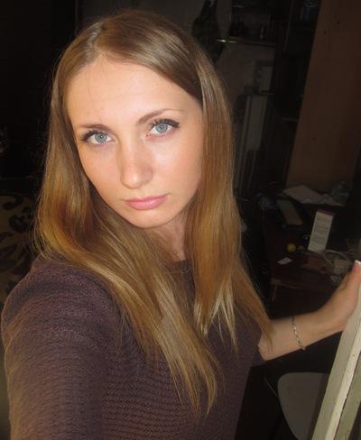 Александра Адамова, 17 января , Харьков, id56589874