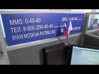 На неделе объявлена дата прямой линии с президентом - 16 апреля в полдень по московскому времени - Первый канал